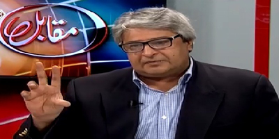 Amir Mateen jumps ship, joins ARY News